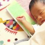 赤ちゃんが快適に眠るコツ