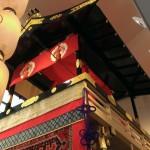 祇園祭山鉾模型