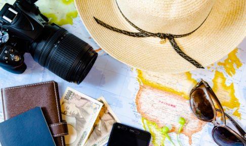 未成年の海外旅行
